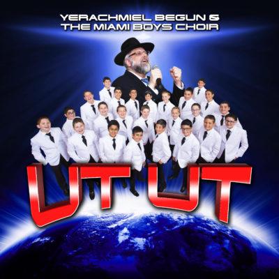 UT UT (2015)