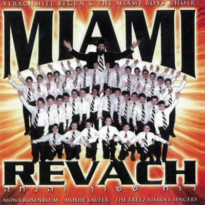 REVACH (2005)