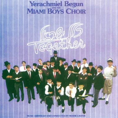 KLAL YISROEL TOGETHER (1986)