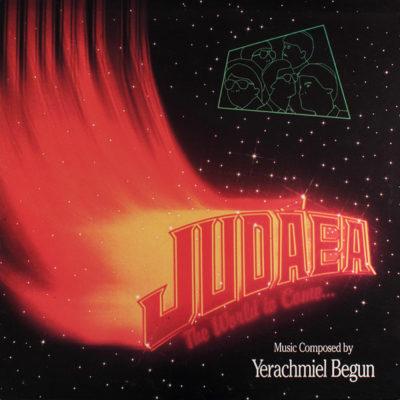 JUDAEA (1980)