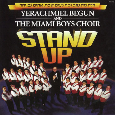 STAND UP (2000)