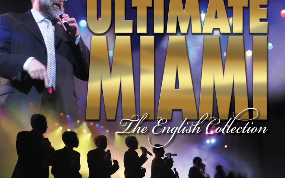 ULTIMATE MIAMI (2012)