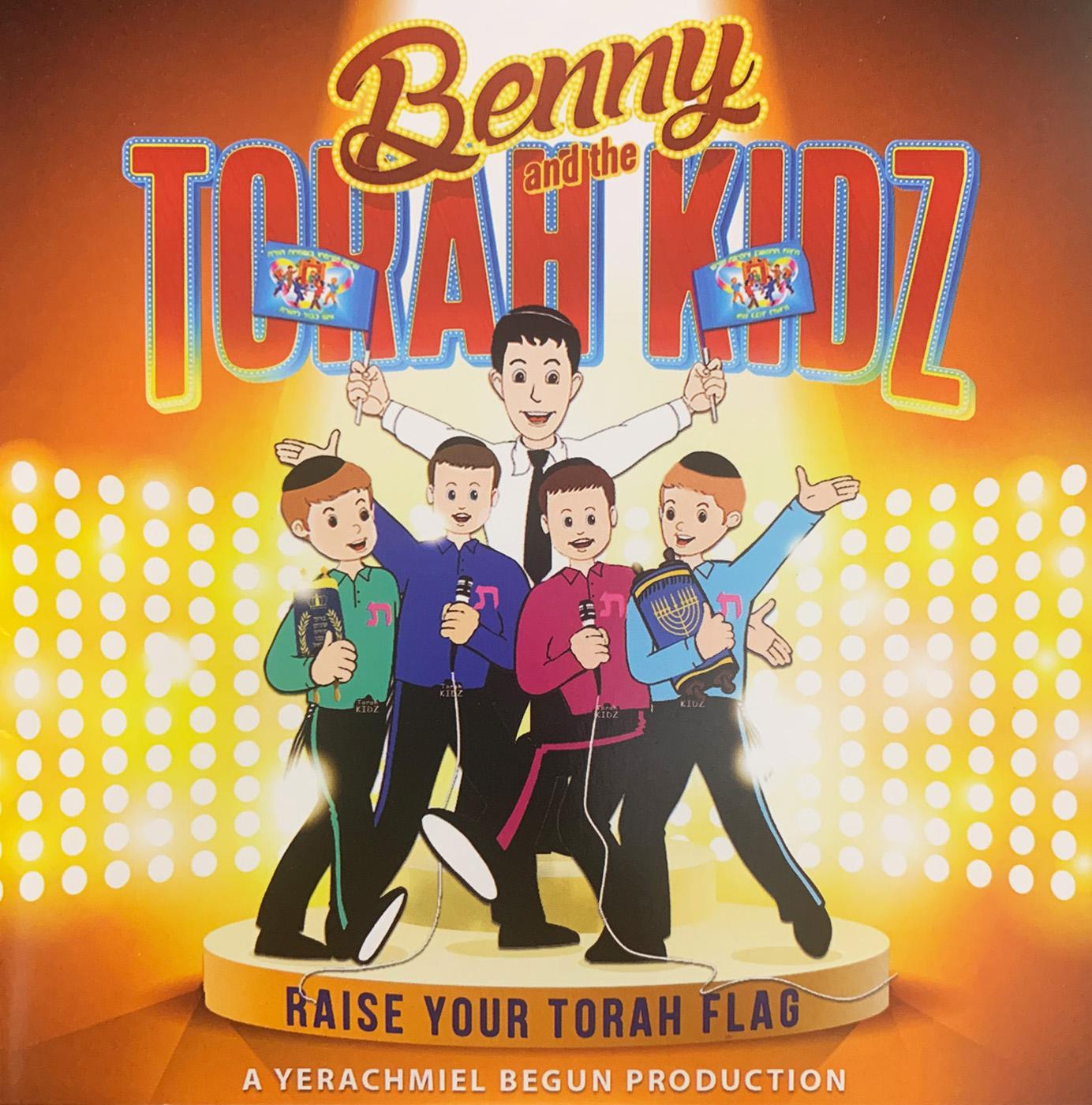 BENNY & THE TORAH KIDS (2016)