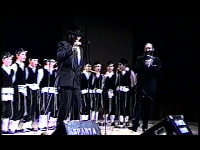 MIAMI & MBD (1987)