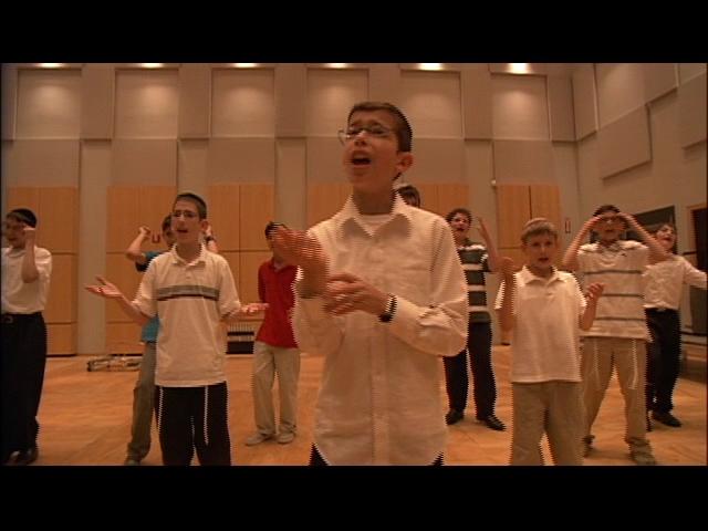 MAYIM HASHEM MUSIC VIDEO (2008)
